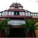 Le temple Sri Thenday Yutthapani
