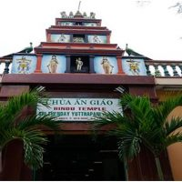 Le temple Sri Thenday Yutthapani